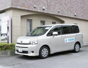 中島病院 無料 送迎車